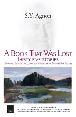 A Book that was Lost By Agnon, S. Y.